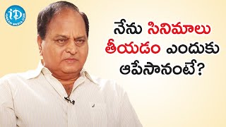 Reasons For Quitting as a Producer - Chalapathi Rao | Koffee With Yamuna |Celebrity Buzz With iDream - IDREAMMOVIES