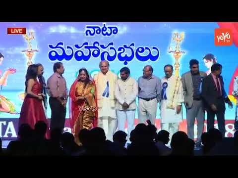 Telangana Minister Jagadish Reddy Speech at NATA Mega Convention 2018