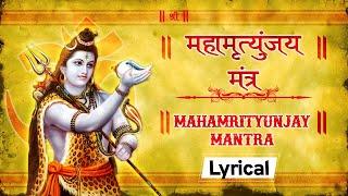महामृत्युंजय मंत्र 108 times I Mahamrityunjay Mantra | Sawan Maas 2020 Special - BHAKTISONGS