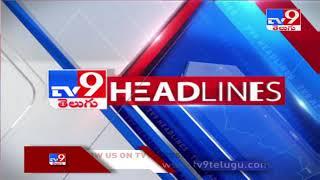 TV9 Telugu Headlines @ 7 AM  | 25 July 2021 - TV9 - TV9