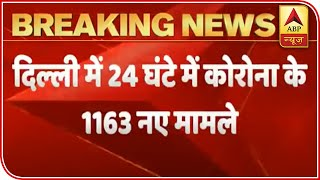 Shocking: Delhi reports 1163 Covid cases in past 24 hrs, toll over 18000 - ABPNEWSTV