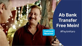 video of Ab Bank to Bank transfer