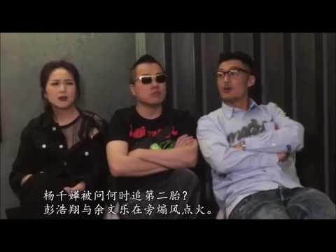 导演彭浩翔压力大 春娇救志明或成绝响