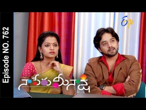 Naa Peru Meenakshi   1st July 2017  Full Episode No 762   ETV Telugu   cinevedika.com