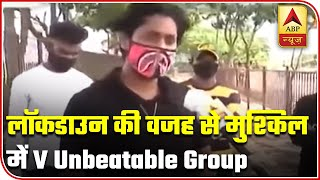 Contracts Cancelled Due To Lockdown: V Unbeatable Group - ABPNEWSTV