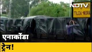 भारतीय रेल की तीन किलोमीटर लंबी मालगाड़ी - NDTVINDIA