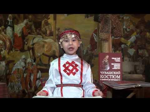 Виктория Мисякова. Ӗҫлеме пӗлни аван