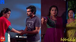 Manasu Mamata Serial Promo - 4th July 2020 - Manasu Mamata Telugu Serial - Mallemalatv - MALLEMALATV