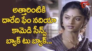 Attarintiki Daaredi Fame Nadiya Comedy Scenes | Telugu Comedy Videos | NavvulaTV - NAVVULATV