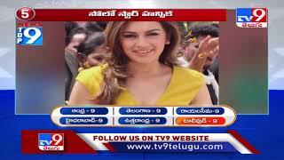 Top 9 News : Top News Stories | 22 July 2021 - TV9 - TV9