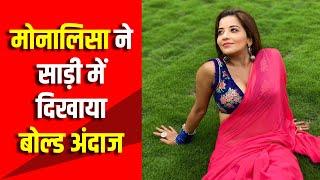 Monalisa sets the temperature soaring in pink saree - IANSINDIA