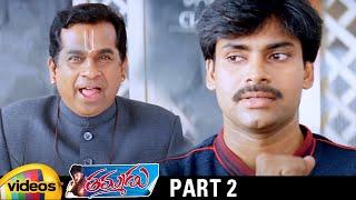 Thammudu Telugu Full Movie | Pawan Kalyan | Preeti Jhangiani | Brahmanandam | Part 2 | Mango Videos - MANGOVIDEOS