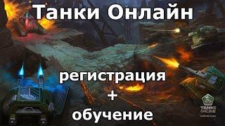 tanki online spelen op ipad play