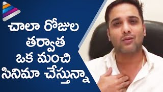 Tarun about his Come Back Movie Idi Naa Love Story
