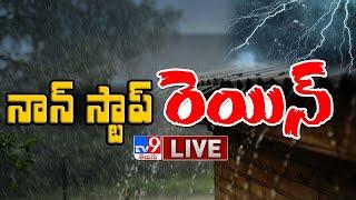 దంచికొడుతున్న వర్షం LIVE || Heavy Rains LIVE Updates - TV9 Digital - TV9