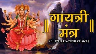LIVE: Gayatri Mantra Chanting | Om Bhur Bhuva Swaha | ॐ भूर्भुवः स्वः तत्सवितुर्वरेण्यं - BHAKTISONGS
