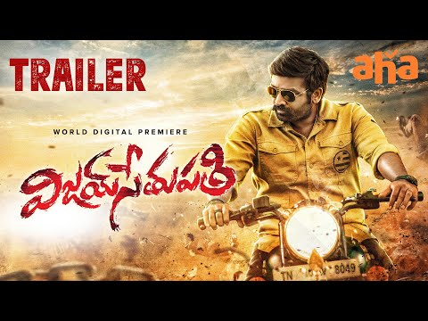 Vijay Sethupathi Trailer | Vijay Sethupathi, Raashi Khanna, Nivetha Pethuraj | Premieres May 14