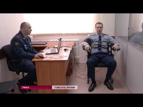 Выпуск новостей 13.03.2017
