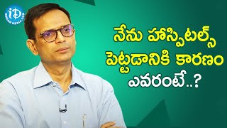 Medicover Group Of Hospitals Chairman backslashu0026 MD Dr. G Anil Krishna about his Father | Dil Se with Anjali - IDREAMMOVIES