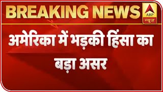 Trump to hold VC with states authorities over rising protest against death of George Floyd - ABPNEWSTV