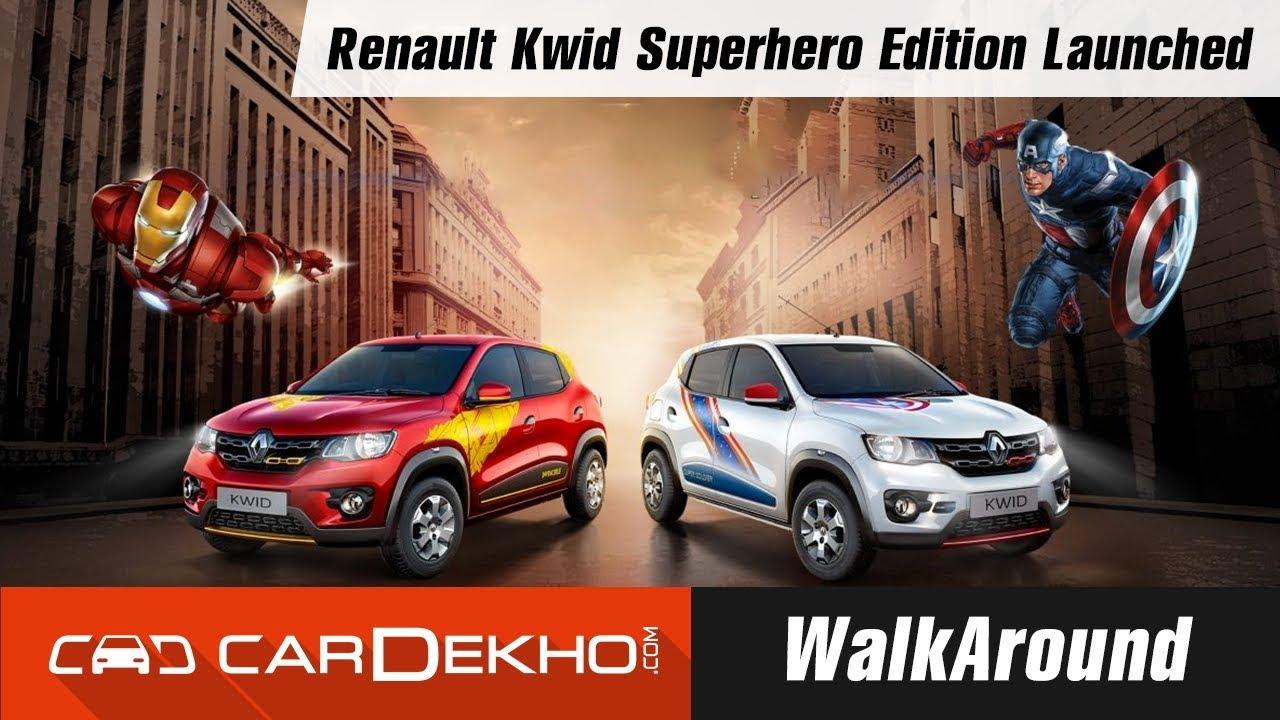 Renault Kwid Superhero Edition Launched I WalkAround I