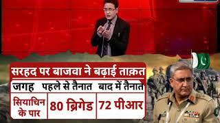 India News Channel: Latest Hindi News live - ITVNEWSINDIA