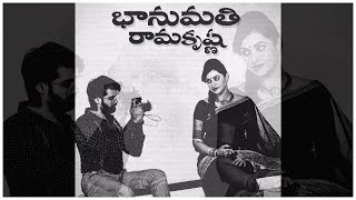 Bhanumathi Ramakrishna Movie Trailer | Naveen Chandra | Salony Luthra | Srikanth Nagothi | TFPC - TFPC