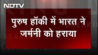 Tokyo Olympics: Hockey में भारत को कांस्य पदक, PM Modi ने दी बधाई - NDTVINDIA
