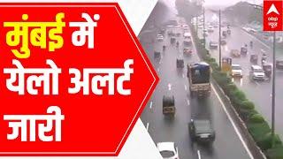 IMD issues Yellow Alert as heavy rain lashes Mumbai again   LIVE report - ABPNEWSTV