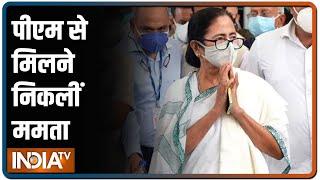 Delhi: PM से मिलने के लिए TMC ऑफिस से निकली Mamata, कुछ देर बाद होगी मुलाकात - INDIATV