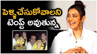 I Was So Tempted To Get Married - Actress Kajal Aggarwal | #KajalAgarwal Marriage | TFPC - TFPC