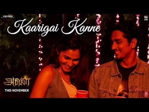 Kaarigai Kanne Video Song With Lyrics, Aval Movie Song