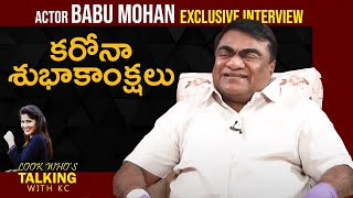 Comedian Babu Mohan Exclusive Interview | Look Who's Talking With KC | TFPC Exclusive - TFPC