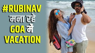 Rubina Dilaik and Abhinav Shukla dish out #couplegoals in these pictures from their Goa vacation - IANSINDIA