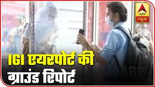 ABP News exclusive: Web check-in, social distancing required at IGI airport - ABPNEWSTV