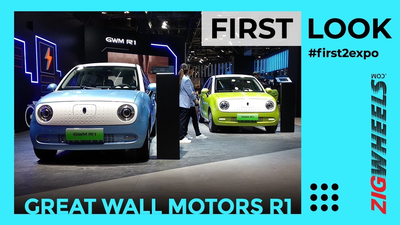 Great Wall Motors R1 First Look Review Auto Expo 2020