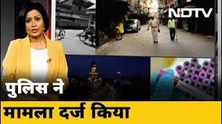 मां ने बच्चे को जिंदा दफ्न किया - NDTVINDIA
