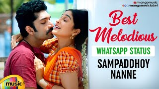 Best Melodious WhatsApp Status | Sampaddhoy Nanne Video Song | Seven Telugu Movie | Havish | Regina - MANGOMUSIC