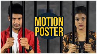 Cherasaala Motion Poster | Madineni Suresh , Sudha Rai | Ram Prakash Gunnam | S Rai Creations - TFPC