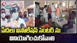 BJP Laxman Inspects NAMO Isolation Center In Gandhi Nagar | V6 News - V6NEWSTELUGU
