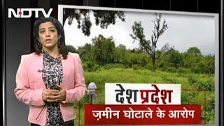 Desh Pradesh: Ayodhya Land Deal में चंपत राय की सफाई के बीच विपक्ष की जांच की मांग - NDTVINDIA