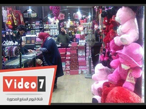 عيد الحب بكفر الشيخ دبدوب وهدايا وتمشية على شط النيل