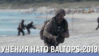 Морпех НАТО на