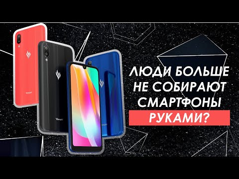 Как производят вьетнамские Xiaomi — завод смартфонов VSmart изнутри photo