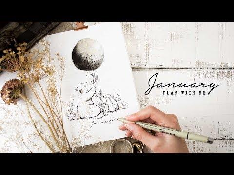 January Bullet Journal Setup   Celestial 💫
