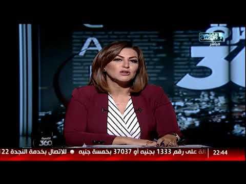 القاهرة 360 | كلنا نعرف الشخص اللى بيتكلم عربى بالطريقة دى!