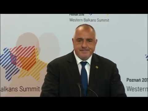 Бойко Борисов: Да положим още усилия за младите хора на Балканите