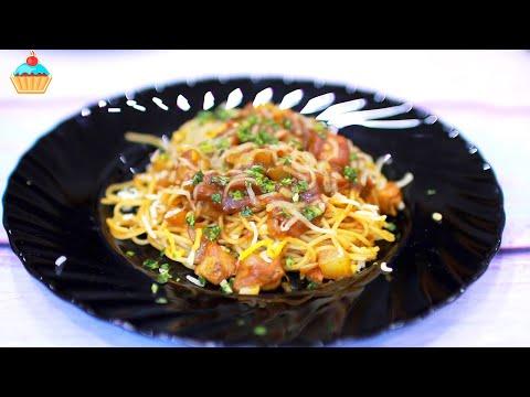 Как приготовить Карри с курицей и спагетти. Вкусно, сытно и просто!