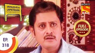 Ep 318 - Mukundi's Friend - Lapataganj - Full Episode - SABTV