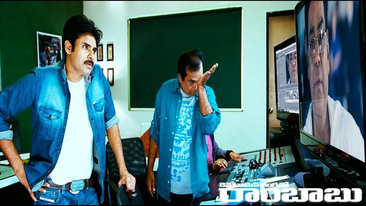 Brahmanandam Munduchupu ( Hilarious Comedy ) Cameraman Gangatho Rambabu